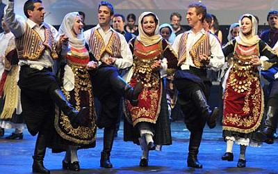 holiday traditions in greece